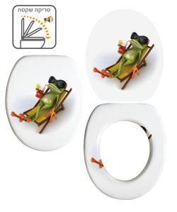 מושבי אסלה צפרדע