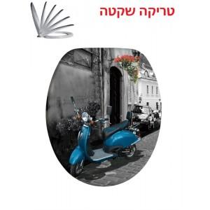 מושבי אסלה אופנוע